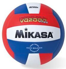 Mikasa volleyball vq2000 usa1 0
