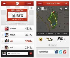 Nike running  03