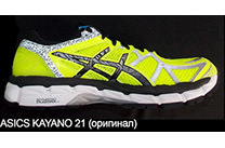 Asics kayano 21 fake 07