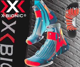 X bionic x socks