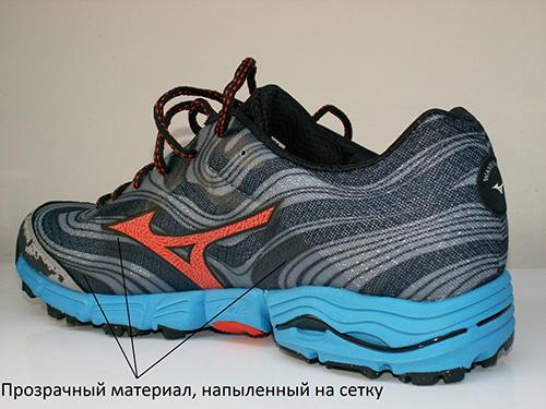 С целью усиления верха внутри кроссовок в передней части размещены пластины  из более плотного материала. С внешней стороны их две, с внутренней - одна. c8318513cc0