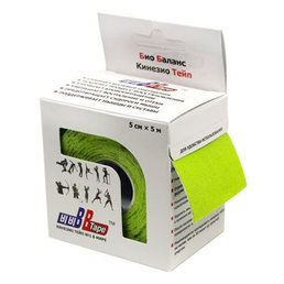 Bb e050 lime green