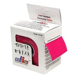 Bb e050 pink