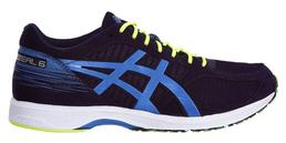 1f7a2efe Акция на кроссовки для бега! Распродажа на сайте! Успей купить в ...