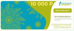 Cert10000
