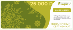 Cert25000